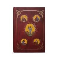 Evanjeliár cirkevnoslovanský, pravoslávne vydanie