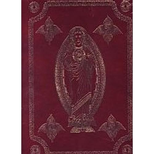 Evanjeliár slovenský, rímskokatolícke vydanie