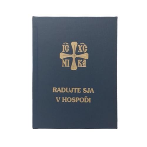Radujte sja v Hospoďi - rusínsky a cirkevnoslovanský modlitebník  - molitvennik, gréckokatolícke vydanie