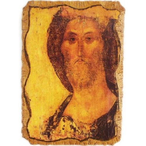 Fragment z ikony Spasiteľa