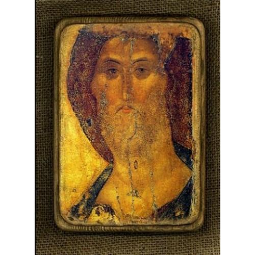 Ježišova tvár (Rubľov)