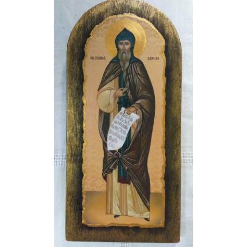 sv. Cyril, učiteľ Slovanov