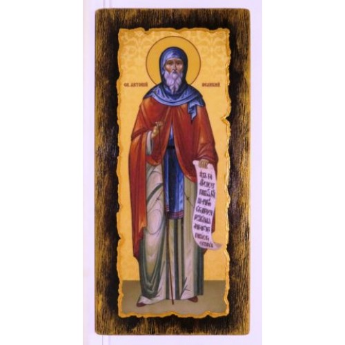 sv. Anton