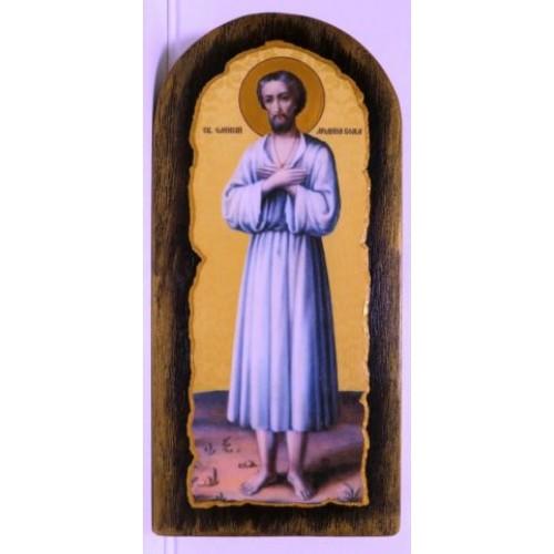 sv. Alexej