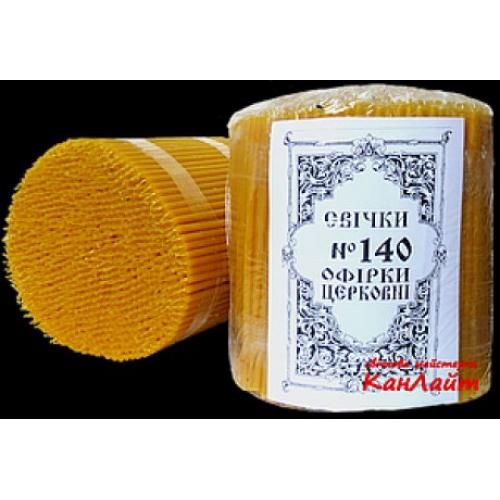 Obetné sviečky - obetnice № 140