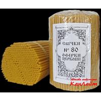 Obetné sviečky - obetnice № 80
