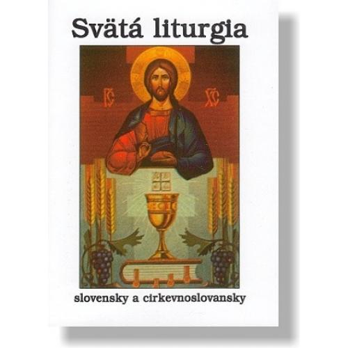 Kríž s modlitbou Otče náš, vzor 2 - slovenčina
