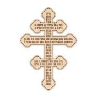 Kríž s modlitbou Otče náš, vzor 1 - cirkevnoslovansky, cyrilika