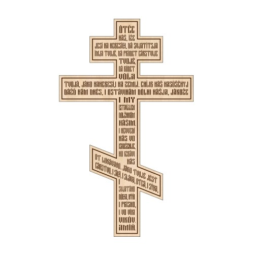 Kríž s modlitbou Otče náš, vzor 4 - cirkevnoslovansky, latinka