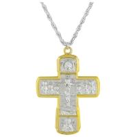 Náprsný kríž